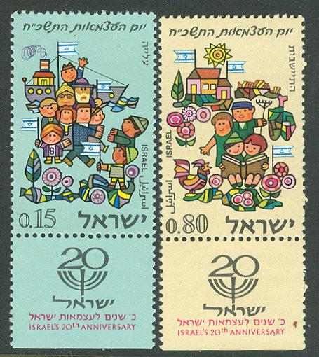 Israel # 362-63 Independence Day 1968  TABBED   (2)  Mint NH