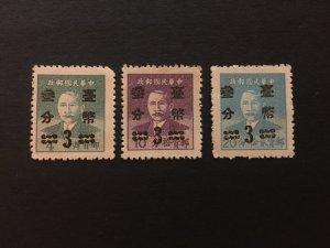 china stamp, face value overprint set, mint, rare, list#100
