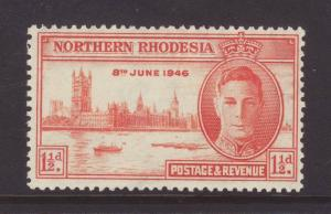 1946 Northern Rhodesia 1½d Victory Perf 13½ Mint SG46a.