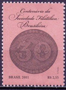 Brazil. 2011. Philately stamps on stamps. MNH.