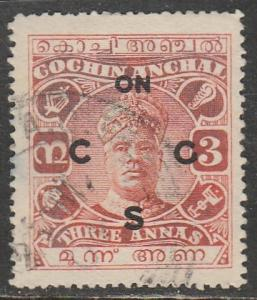 Inde / Cochin  1913  Scott No. O6  (O) Official Stamp