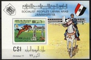 Libya 1977, Horse Show, Horse riding - S/S MNH