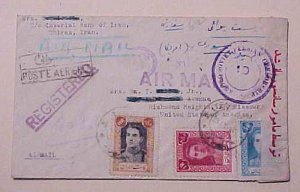 IRAN PERSIA CENSORED REGISTERED COVER  1944 WITH SHAW STAMPS five US B/S