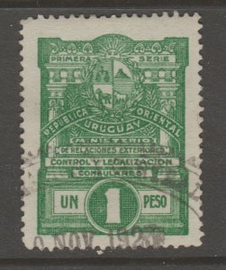 Uruguay fiscal revenue stamp 5-19-20-88