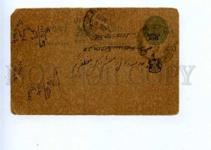 196296 INDIA PATIALA STATE 1930 year RPPC