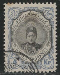 Iran/Persia Scott # 496b, used