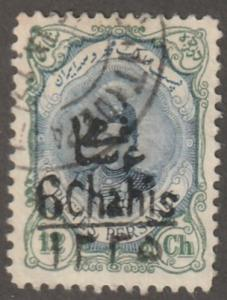 Persia Stamp, Scott# 600, used, perf 11.5 x 11.0, surcharged, all perfs, #L-94