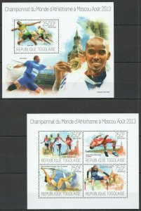 TG688 2013 TOGO SPORT WORLD CHAMPIONSHIP ATHLETICS MOSCOW 2013 KB+BL MNH