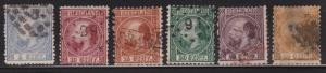 Netherlands 7-12 set neat cancels scv $ 335 ! see pic !