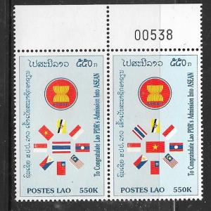 Laos #1359 550k pair  plate #  Flags (MNH)  CV $2.00