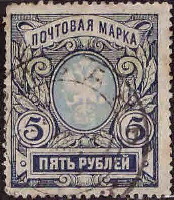 Russia Scott 71 used 1906 stamp