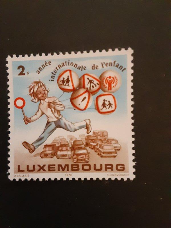 *Luxembourg #633                     MNH