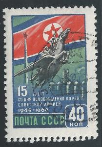 Russia #2407 40k North Korean Flag and Flying Horse