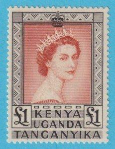 Kenia Uganda Tanganyika 117 Postfrisch mit Scharnier Og Kein Fehler Extra Fein