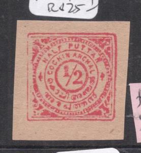 India Cochin 1/2P Red Reprint MOG (4dkk)
