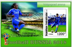 CENTRAFRICAINE SHEET WORLD CUP RUSSIA SOCCER FOOTBALL SPORTS 4