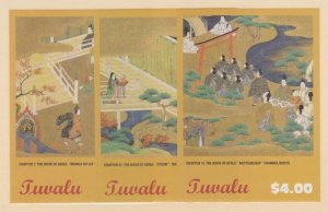 Tuvalu Scott #879-880-881 Stamps - Mint NH Souvenir Sheet Set