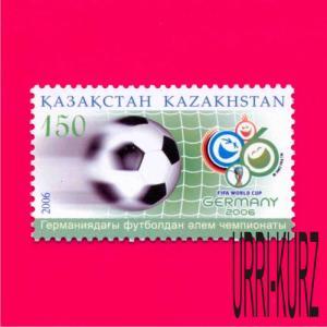 KAZAKHSTAN 2006 Sports Football Soccer FIFA World Cup Germany 1v Sc513 Mi537 MNH
