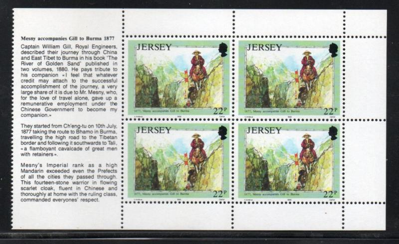 Jersey Sc 591a 1992 Mesny & Gill to Burma stamp booklet pane mint NH