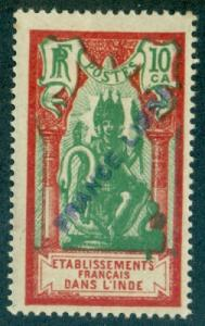 French India #121  Mint  Scott $y6.50