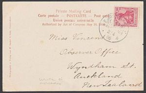 AUSTRALIA 1906 Bremen postcard GERMAN SEEPOST used from Melbourne..........57239