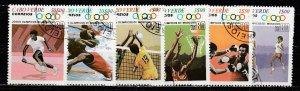 Cabo Verde   403-08  (O)  1980  Complet