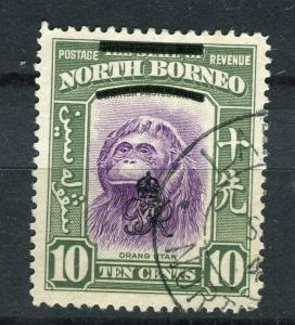 NORTH BORNEO; 1947 Crown Colony issue fine used 10c. value + Postal cancel