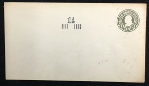 U515   Error  1 1/2 surcharge is shifted or misplaced on this envelope