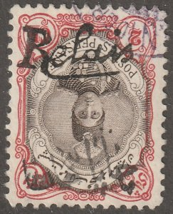 Persian stamp, Scott# 516, used, hinged, inverted hand stamp, Qajar era, #516