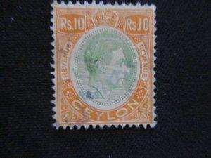 Ceylon #289a Used WDWPhilatelic (H6L8)