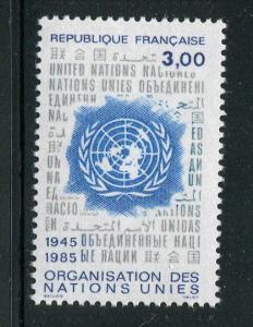 France #1982 MNH