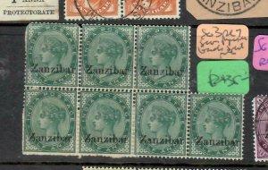 ZANZIBAR   (PP1206B) QV  1/2A ON INDIA SG 3 BL OF 7 SOME PAPER ON BACK, SPLIT PS