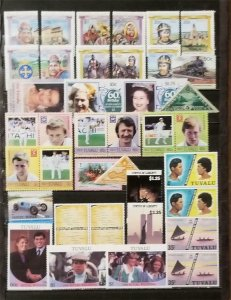TUVALU Stamp Lot Collection MH Used T1234