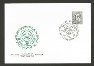 1971  Boy Scouts Belgium World Jamboree Japan cancel