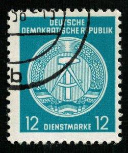 Germany, DDR, (3458-Т)