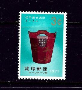 Ryukyu Is 213 MNH 1971 issue
