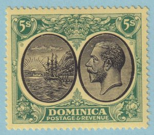 DOMINICA 84  MINT NEVER HINGED OG * NO FAULTS EXTRA FINE!