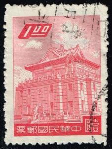 China ROC #1223 Chu Kwang Tower; Used (0.25)