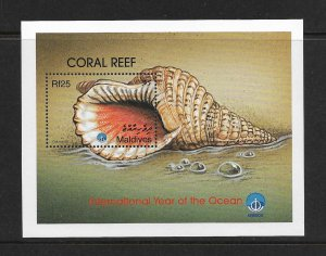 SHELLS - MALDIVES #2350 INTERNATIONAL YEAR OF THE OCEAN  MNH