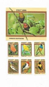BENIN YEAR 1999 BIRDS FAUNA SET OF 6 VALUES + SOUVENIR SHEET MNH XF