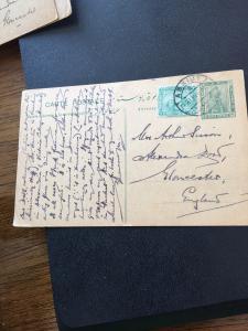 Egyptian Postcard 1914
