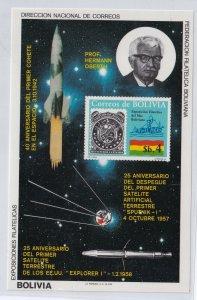 1982  BOLIVIA - PROF.OBERTH - SPUTNIK 1 - EXPLORER 1 & V2 ANNIVERSARIES UMM