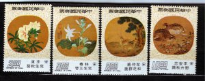 J22965 JLstamps 1976 taiwan china set mnh #2001-4 fan paintings
