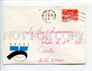 413099 ESTONIA 1993 year Tartu real posted COVER