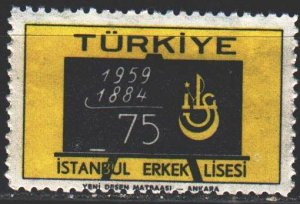 Turkey. 1959. 1618. Lyceum for boys in Istanbul. MVLH.