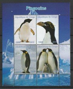 Congo MNH S/S Penguins 2015