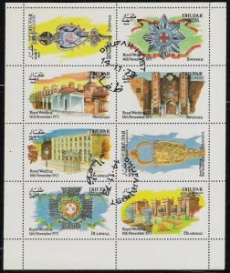 Dhufar (State of Oman) sheet of 8 1973 Royal Wedding Stamps CTO Trucial State