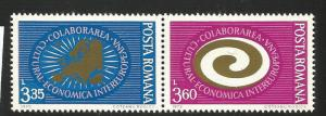 ROMANIA 2416-2417, MNH PAIR OF STAMPS, INTER-EUROPEAN CULTURAL AND ECONOMIC C...