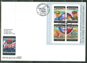 GUINEA 2014 100th ANNIVERSARY OF THE BEGINNING OF WORLD WAR I  SHEET  FDC