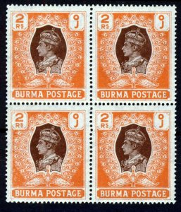 BURMA King George VI 1946 2 Rupees Brown & Orange BLOCK OF FOUR SG 61 MNH